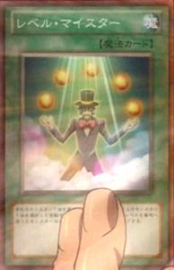 300px-LevelMeister-JP-Anime-ZX
