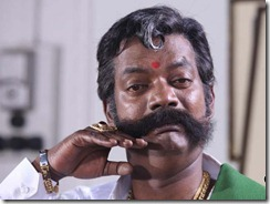 salim kumar in The King And Commissioner