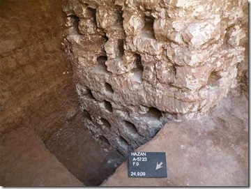 iaa-columbarium-5723-8
