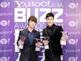 super junior yahoo