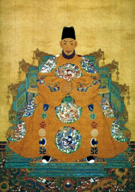 Zhengde, emperador de China