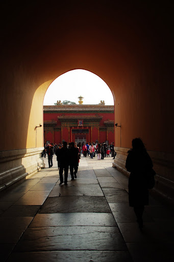 Forbidden City (for a Classic Beijing Tour)