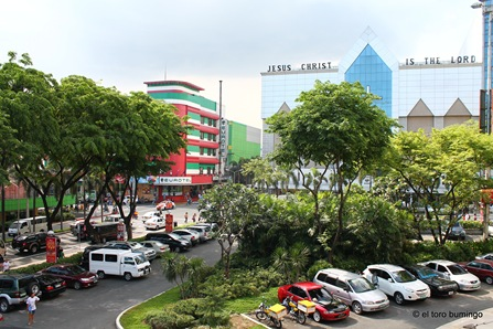 araneta center cubao