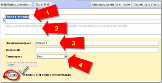 документы google 003