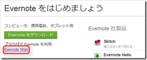 2012-08-09_03h27_54
