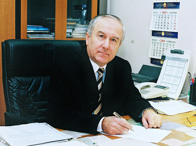 Dean Candidate of Chemistry Sciences, lecturer Menchuk Vasiliy Vasilievich