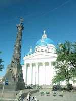 2011_07_06StPetersburg0002.JPG Photo