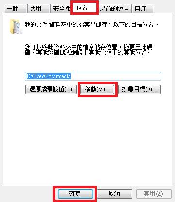 DocumentsMove02