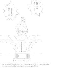 [AA]Itagaki Manabu (Hajime no Ippo)
