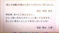[rori] Sakurasou no Pet na Kanojo - 06 [3EDE6905].mkv_snapshot_21.56_[2012.11.14_10.12.48]