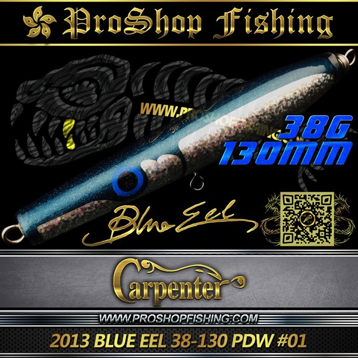 Carpenter 2013 BLUE EEL 38-130 PDW #01 (1)