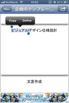 20130423100341.jpg