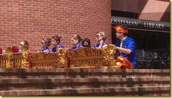 gamelan library steps 5-13