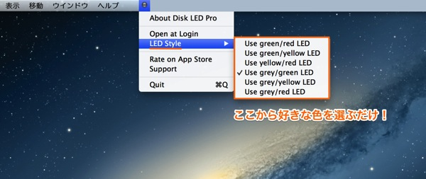 Mac app utilities disk led pro1