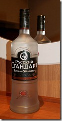 301px-Russian_Standard_Vodka