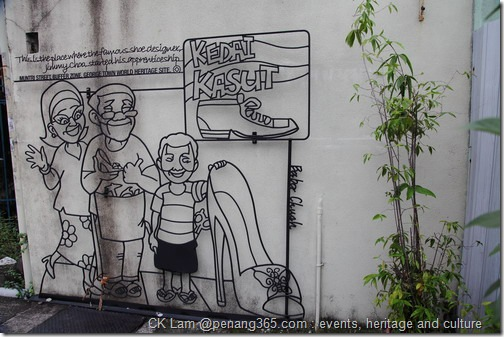 Steel sculptures around George Town, Penang by CK Lam @Penang365.com
