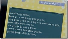 KARA.Secret.Love.E02.mkv_000468457_thumb[1]