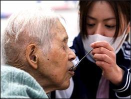 curso assistente de idosos