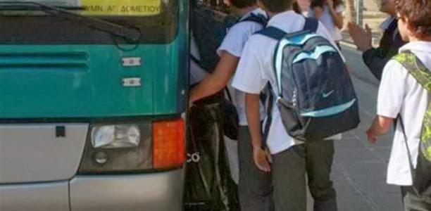 Τη Δευτέρα η κατάθεση προσφορών για τα μαθητικά δρομολόγια