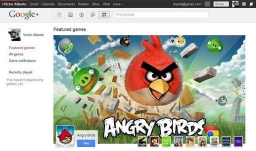 GooglePlusGames[7]