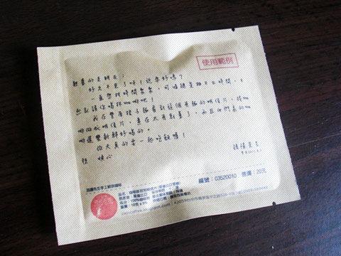 CIMG5977