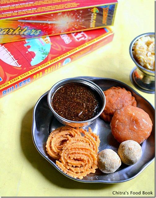 Diwali-marundhu-recipe