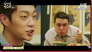 Let's.Eat.E12.mp4_002555433