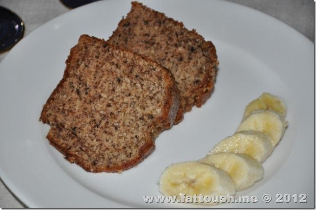 وصفة كعكة الموز by www.fattoush.me