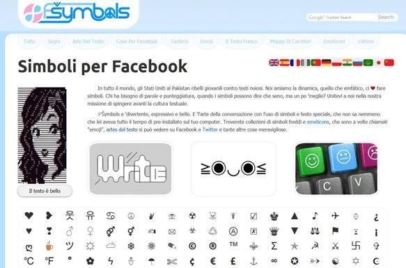 simboli-facebook