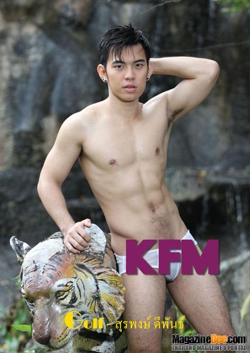 กอล์ฟ สุรพงษ์ ดีพันธ์ KFM Magazine 03