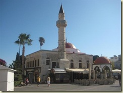 Kos Main Square (Small)