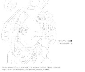 [AA]Sword Cure Kenzaki Makoto (PreCure Dokidoki!)