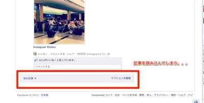 スクリーンショット 2012 02 15 6 09 52 PM 1