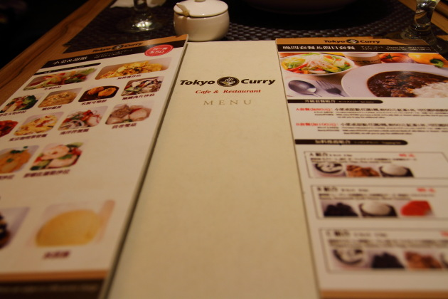 Tokyo Curry - Delightful curries in Taipei, Taiwan