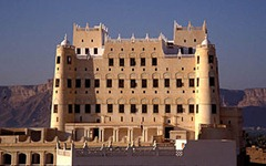 300px-Sultan_Al_Kathiri_Palace_Seiyun_Yemen