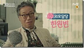 tvN 꽃할배수사대 - 2차 티저 - YouTube.MP4_000003636