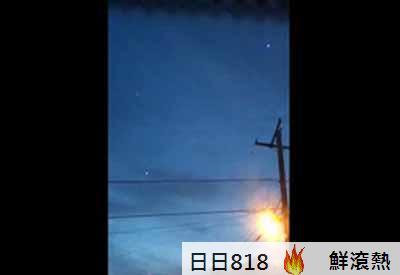 美國密蘇里州直擊UFO 遙控飛機