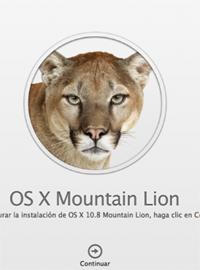 Todo lo que necesitas saber sobre Mountain Lion