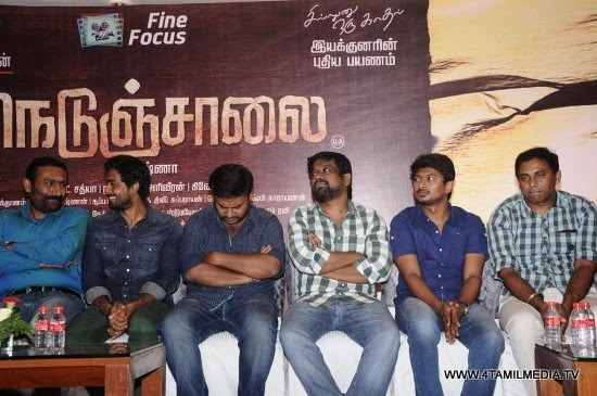 Nedunchalai Press Meet | 4TamilMedia