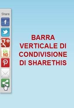 barra-verticale-sharethis