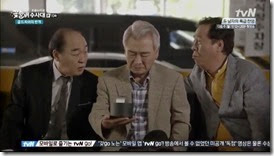 Flower.Grandpa.E10.mp4_000322455_thumb[1]