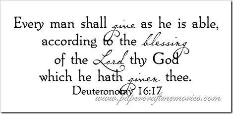 Deuteronomy 16:17 WORDart by Karen for WAW personal use