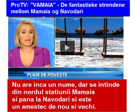 vamaia