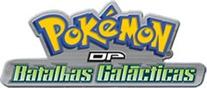 season12_logo