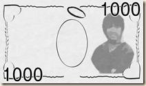 1000_omote