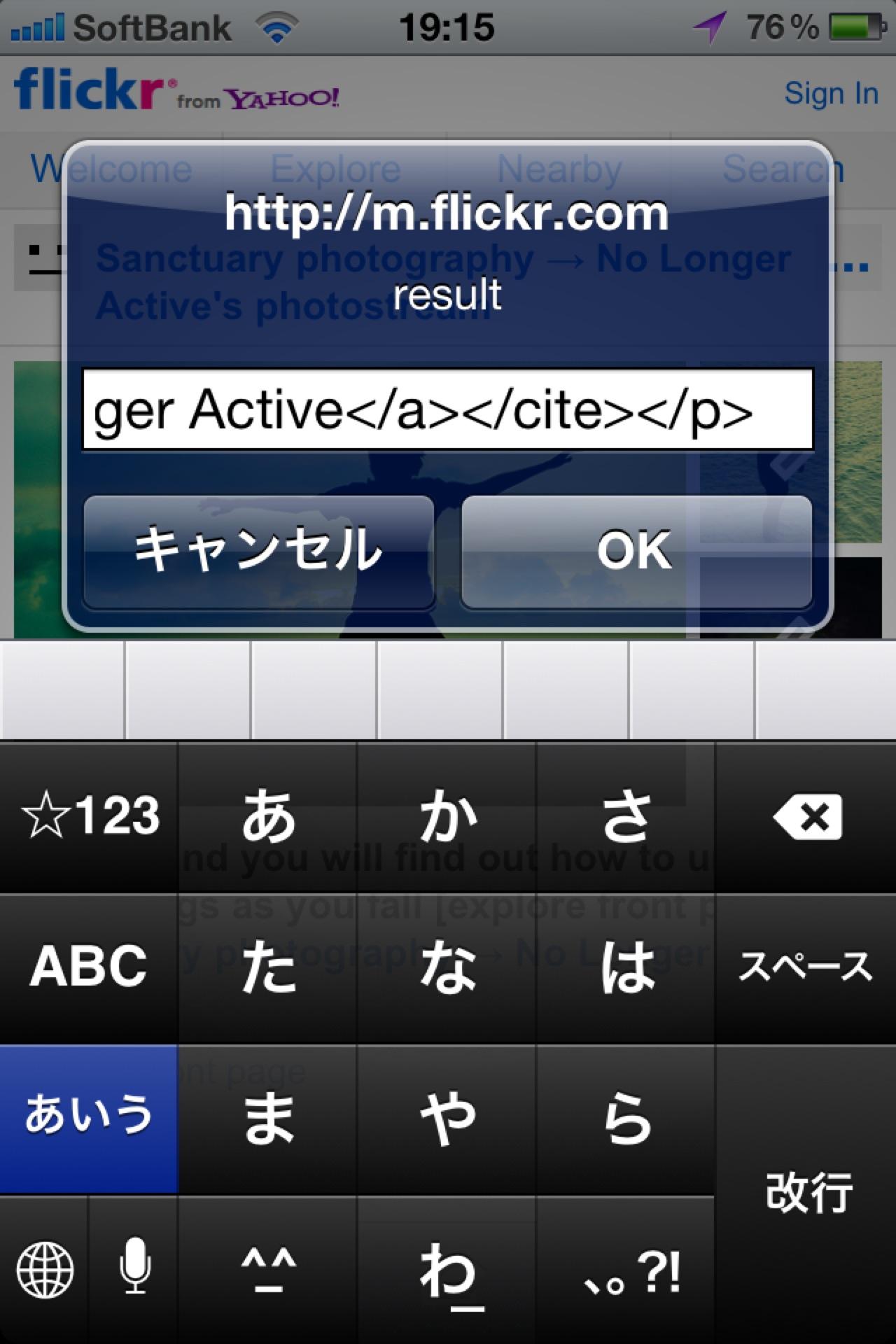 IMG_6821.jpg