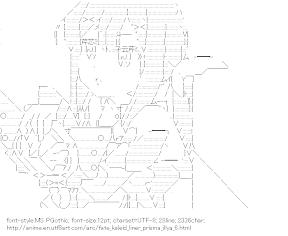 [AA]Miyu Edelfelt (Fate/kaleid liner Prisma Illya)
