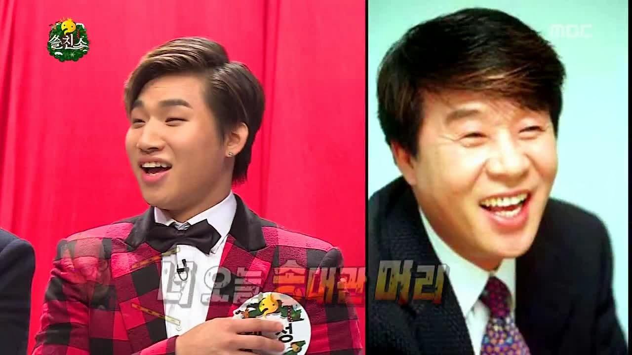 Dae Sung Penteou Seu Cabelo Como o de Kim Woo Bin 5.jpg