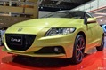 Honda-CR-Z-FL-1