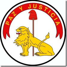 Escudo del Paraguay Anverso - Frente